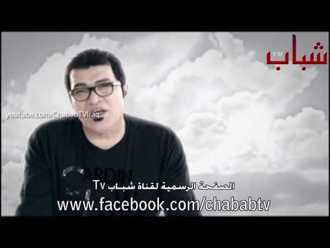 Abed Fallak / عبد فلك - شتكل للناس
