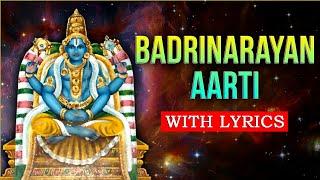 श्री बद्रीनाथ जी की आरती   Badrinarayan Aarti With Lyrics   Pawan Gandha Sugandha   Devotional Aarti