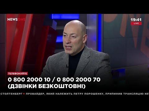 Гордон о Михалкове
