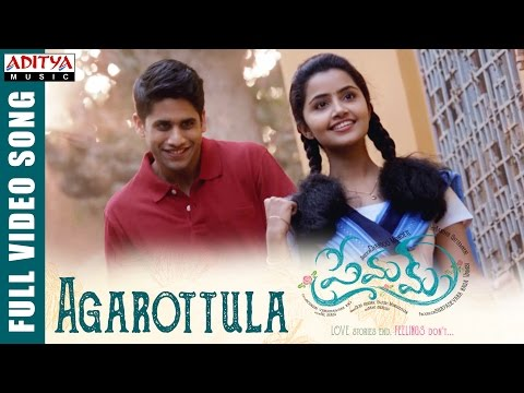 Agarottula Full Video Song || Premam Full Video Songs || Naga Chaitanya, Shruthi Hassan, Anupama
