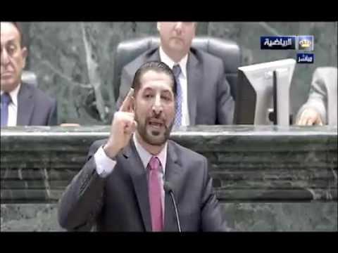 كلمة النائب محمد نوح القضاه في مجلس النواب - تحت القبة