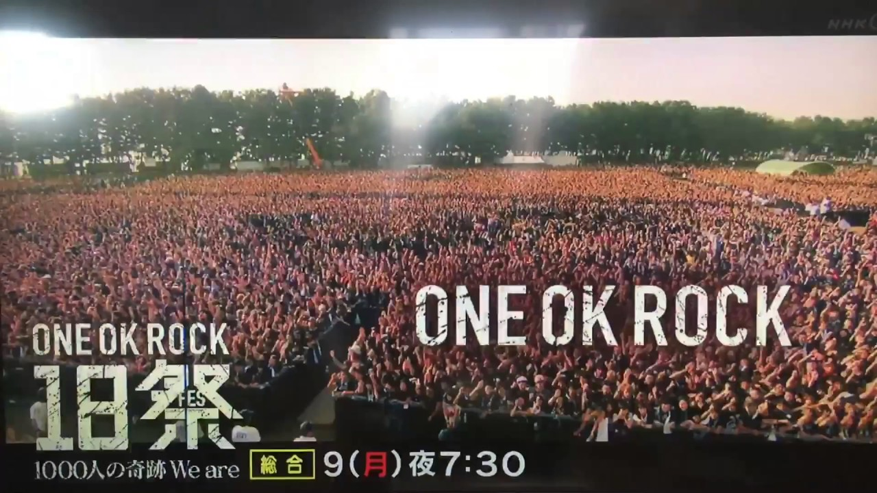 one ok rock nhk