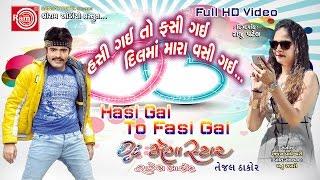 Download Hindi Video Songs - Hasi Gai To Fasi Gai Dalma ||Dj Mega Star Rakesh Barot ||New Dj 2016||Full HD Video
