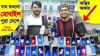 মোবাইল 📱 কিনুন ধামাকা অফারে। Buy Mobile Phones in Cheap Price BD 🔥 Smartphone | Imran Timran