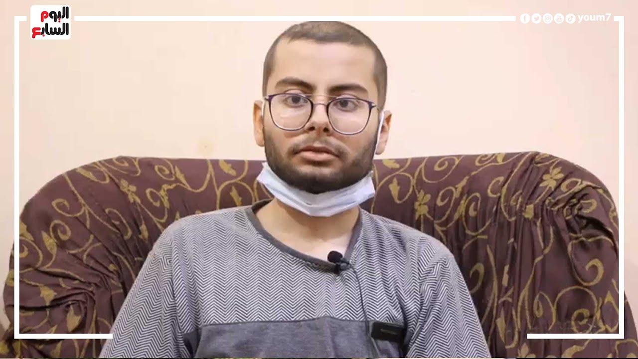 بطل حارب السرطان.. إسلام محمد رفض الاستسلام وتفوق فى الثانوية العامة  - نشر قبل 13 ساعة