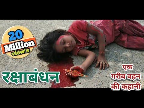 """रोटी "" //heart touching video// Thakur sahab"