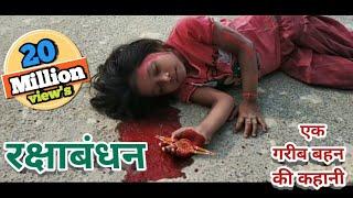 maa /एक गरीब बेटी की कहानी/ mother's day video/heart touching video// Thakur sahab