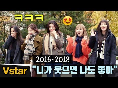 """'박수영~"""" 레드벨벳(Red Velvet) 뮤직뱅크 출근길+리액션 모음 (2016-2018)"""