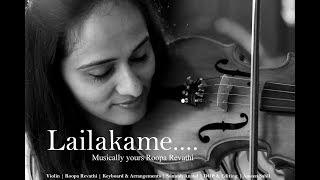 Lailakame | Violin | Ezra | Roopa Revathi | Prithviraj Sukumaran | Rahul Raj | Haricharan
