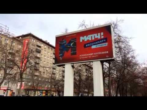 Экран P10 (уличный) г.Киев. ул. Шота Руставели