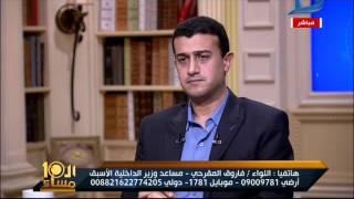فيديو.. المقرحي يرفض «توبة الإخوان»: المسلم لا يلدغ من جحر مرتين