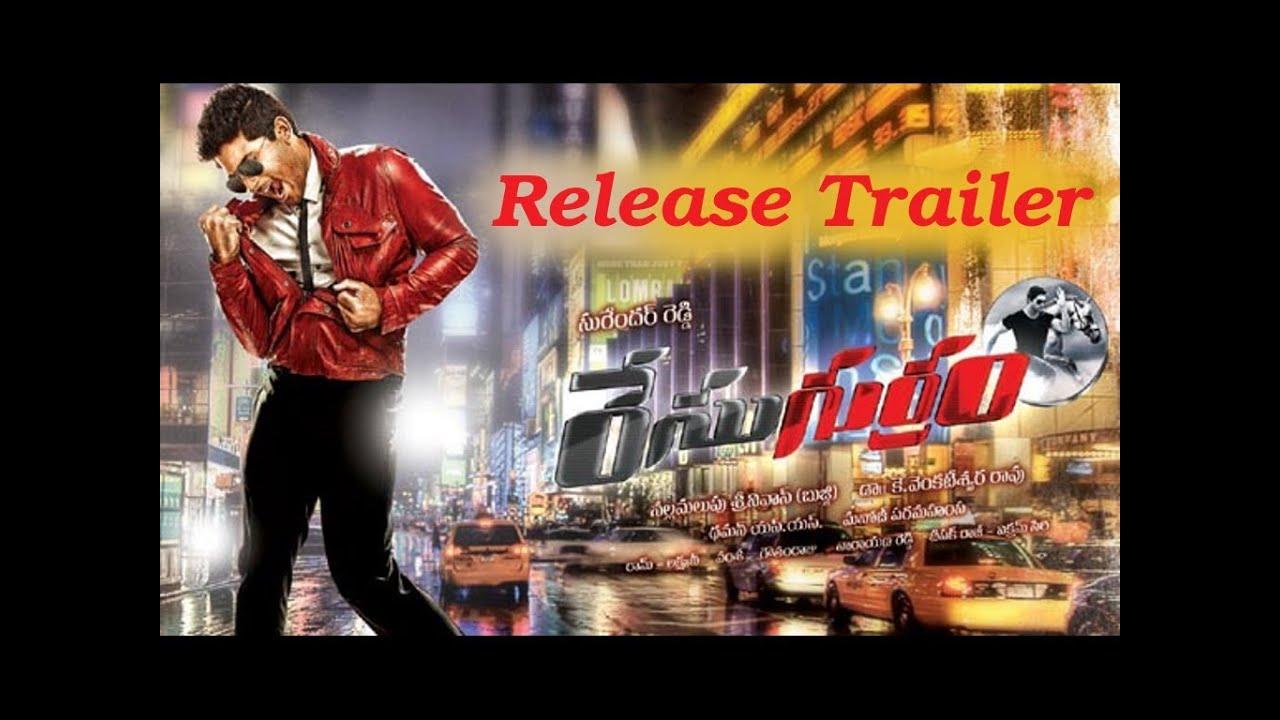 race gurram release trailer hd allu arjun shruti haasan