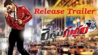 Race Gurram Release Trailer HD | Allu Arjun | Shruti Haasan | Surender Reddy