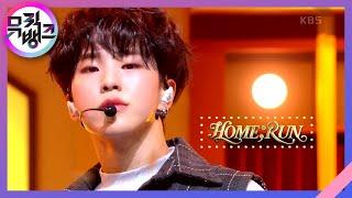 HOME;RUN - 세븐틴(SEVENTEEN) [뮤직뱅크/Music Bank] 20201023