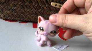 Кошка #933 лавандовая стоячая