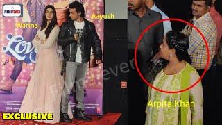 Salman's Sister Arpita Khan Gets JEALOUS Of Warina Hussain For Aayush Sharma At LOVERATRI Event