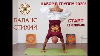Групповые занятия с Фуадом Алиевым Старт 12 февраля 2020