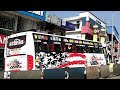 Geetha Tours And Travels ന റ ഒര ക മ പൻ Komban KERALA TOURIST BUS mp3