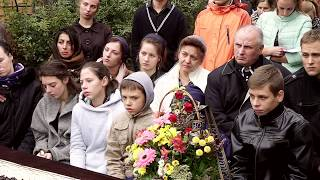 Похороны с.Эмилии Иовны Терпелюк