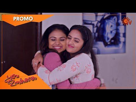 Poove Unakkaga - Promo | 21 Oct 2020 | Sun TV Serial | Tamil Serial