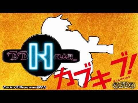 【YouTuber Anime � H/Kabukibu! - O・EDO - Ending Cover065 Cactus Pillowcases#006