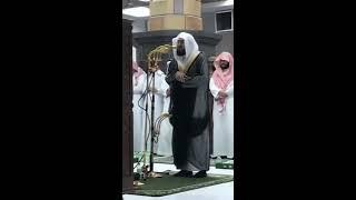 Ramadan 2018: Live Recording of Sheikh Baleelah leading Taraweeh, Masjid Al Haram, Makkah