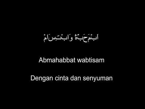 LIRIK DEEN ASSALAM (دِيْنَ السَّلَامْ) + LIRIK TEKS ARAB + ARTI BAHASA INDONESIA