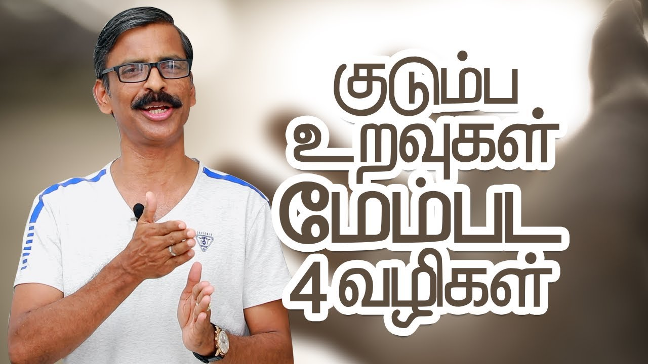 how to develop the family relationships tamil self development