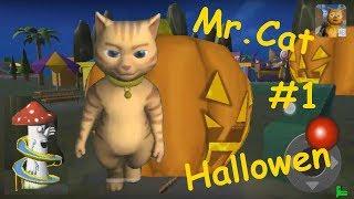Мистер Котик Попал в Парк Развлечений в Волшебную Ночь Праздника Хеллоуин и Веселиться под Музыку