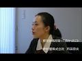 イクボス普及・啓発動画「井村屋グループ株式会社」