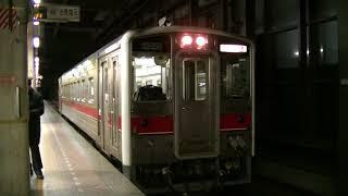 フライス回送  キハ54-509 札幌駅発車  電子ホーン入り