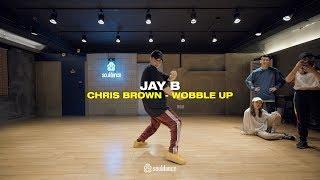 Chris Brown - Wobble Up (ft. Nicki Minaj & G-Eazy)   Jay B Choreography
