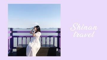 전남 신안 여행 퍼플섬 브이로그