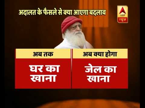 This is how Asaram's life has CHANGED post awarded with life imprisonment