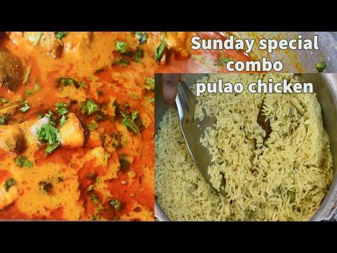 Sunday Special Combo Pulao Chicken / Non veg thali