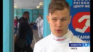 Фехтовальщики из Новосибирска выиграли главные награды чемпионата Сибирского Федерального округа(, 2017-04-10T04:16:40.000Z)