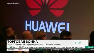 «Аврора» может заменить Android на смартфонах Huawei