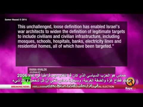 Part 3 :War on Gaza , News reporter exposes Israel on live television الحرب على غزة