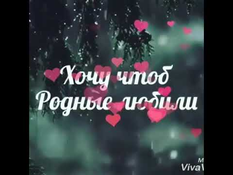 Желаю любви До небес !!!