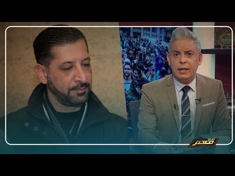 الرد الكامل لـ معتز مطر على النائب الأردنى محمد نوح القضاه وكشف حقيقة فبركة الفيديوهات
