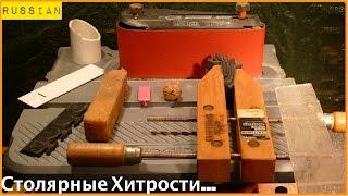 Как сделать мини шлифовальный станок и автомат для резки