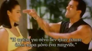 Tuka Tuka Saui Full Song Greek Subs quot Har Dil Jo Pyar Karega quot Salman Khan amp Preity Zinta 2E