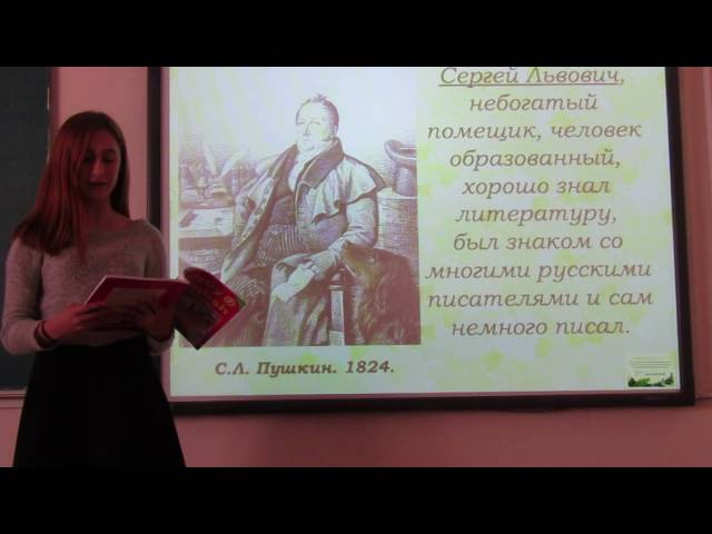 Изображение предпросмотра прочтения – ВикторияВласова читает произведение «Зимнее утро» А.С.Пушкина