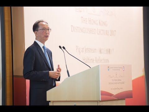 The Hong Kong Distinguished Lecture 2017
