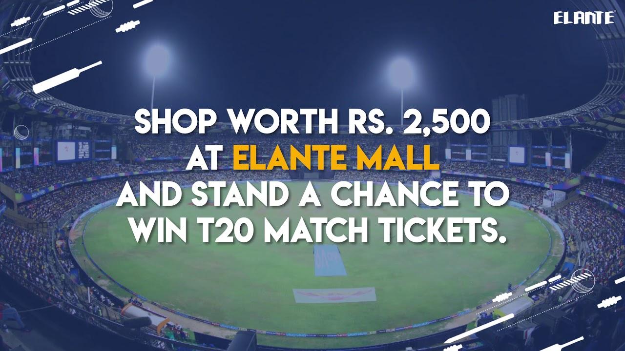 Shop & Win! Free T20 Match Tickets!