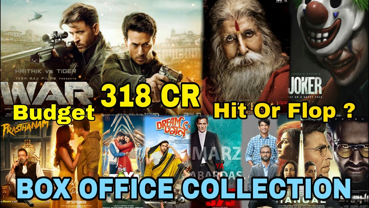 Box Office Collection Of War, Sye Raa, Jocker, Dream Girl, Chhichhore Movie Etc 2019