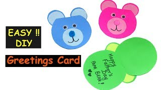 Cute Teddy Bear Greetings Card | Father's Day Card | Handmade Card Making Tutorial