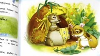 Скачать Приключения Хомы и Суслика Альберт Иванов 1 аудиосказка онлайн с картинками слушать