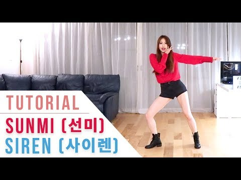 SUNMI (선미) - Siren (사이렌) Tutorial (Mirrored + Explanation) | Ellen and Brian