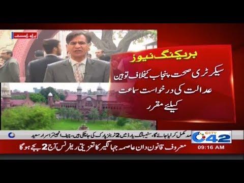 سیکرٹری صحت پنجاب کیخلاف توہین عدالت کی درخواست سماعت کیلئے مقرر